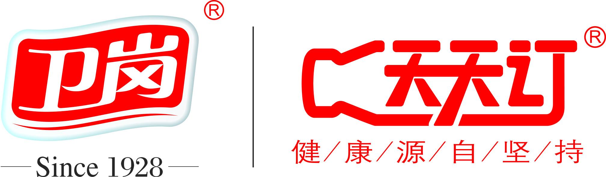 南京卫岗乳业有限公司