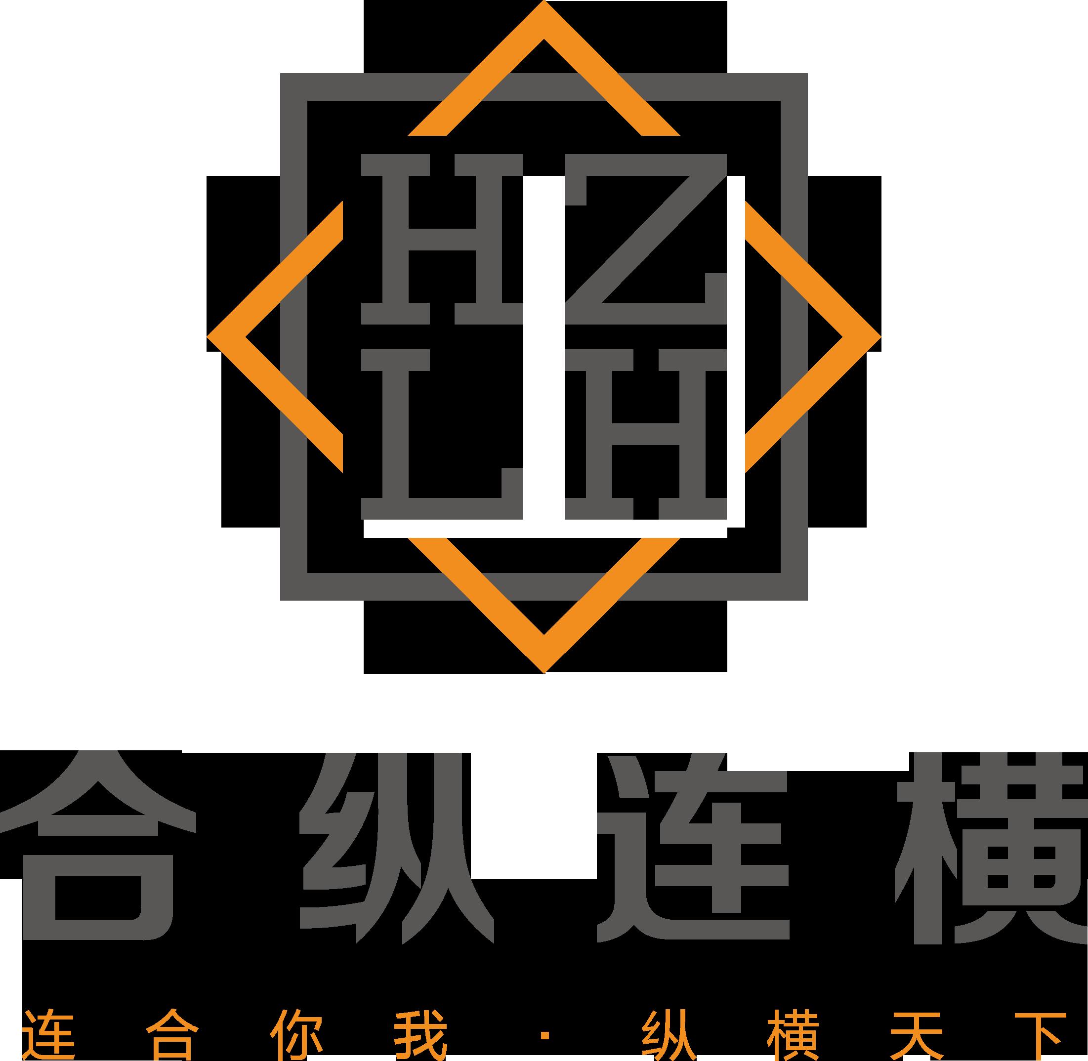 南京合纵连横供应链管理股份有限公司