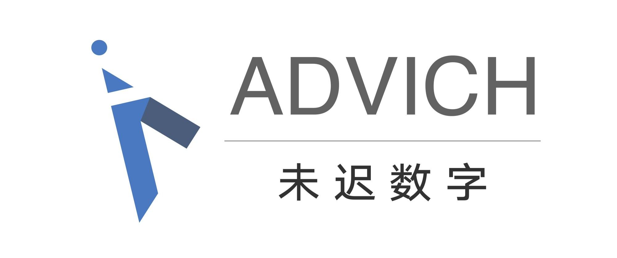 江苏未迟数字技术有限公司