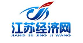 江苏经济网