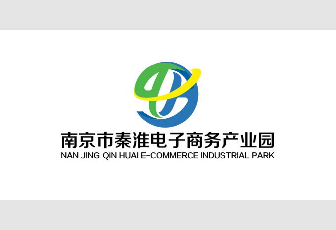 秦淮电子商务产业园
