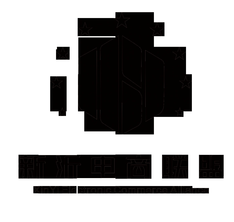 新沂市商务局