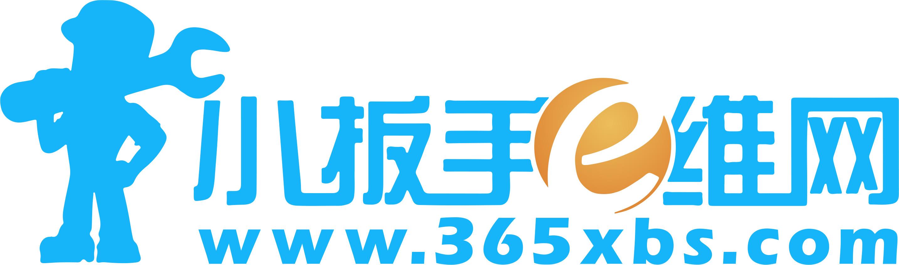 南京荣之誉信息科技有限公司