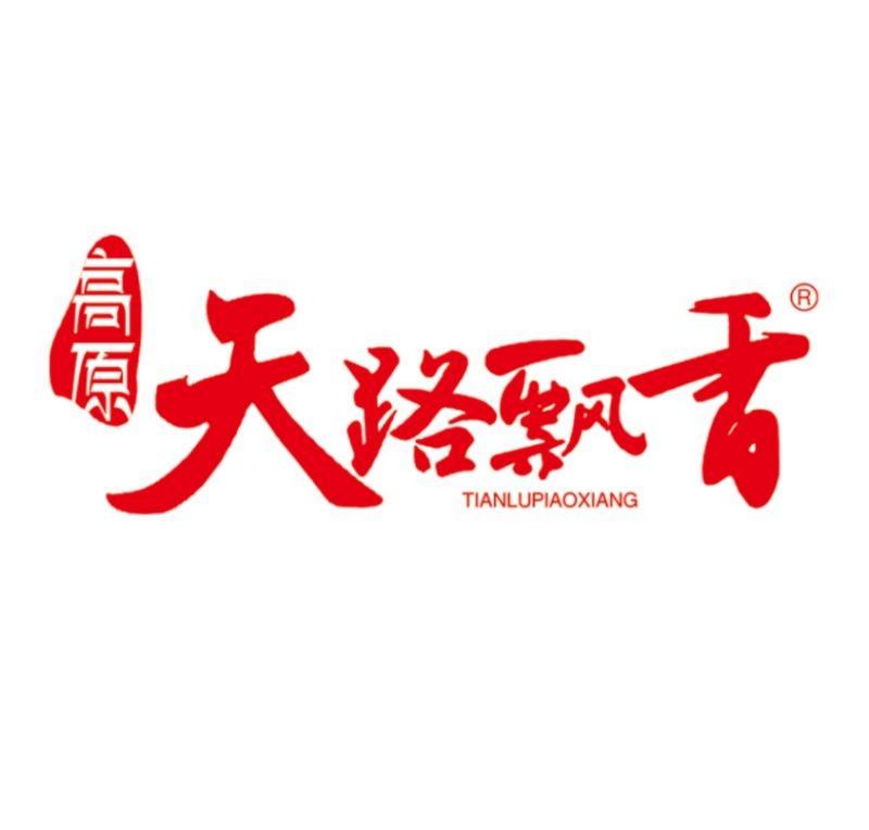 青海高原牧业有限公司