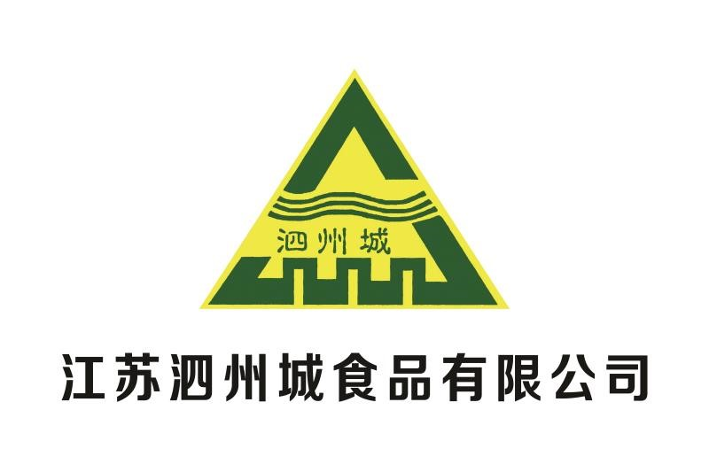 盱眙泗州城农业开发有限公司