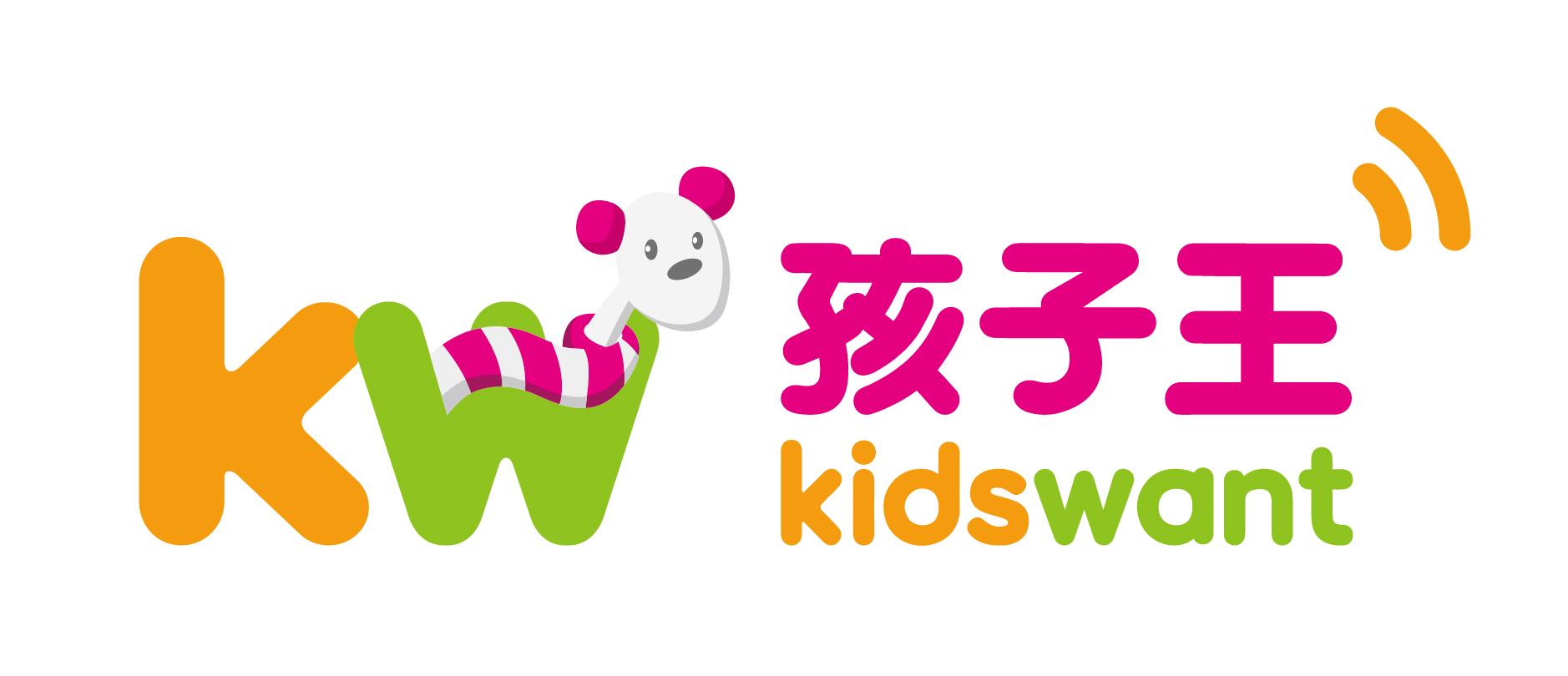 展商信息丨孩子王儿童用品股份有限公司