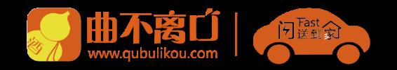 展商信息丨南京英杰蕙电子商务有限公司