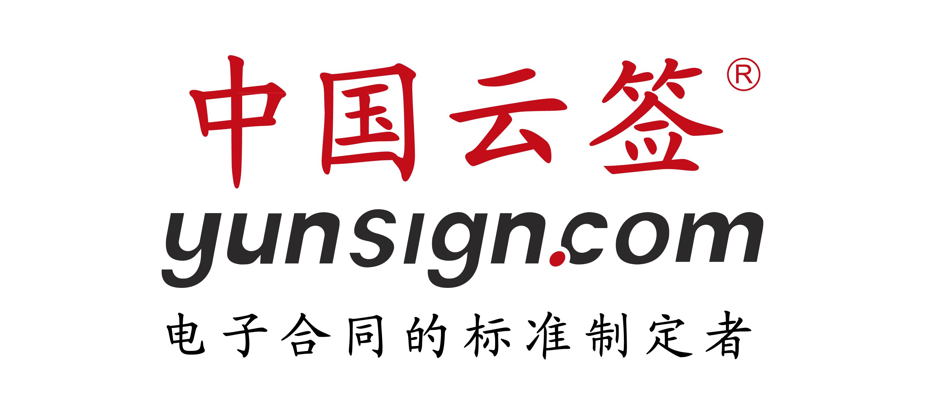 展商信息丨江苏买卖网电子商务有限公司
