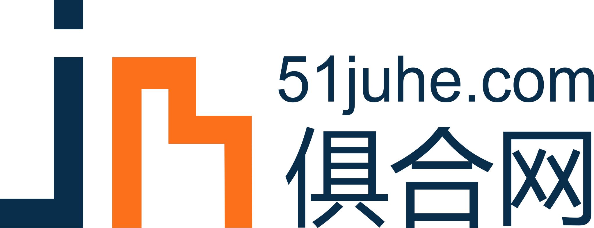 展商信息丨南京俱合网络科技有限公司